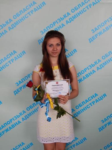 Аня Дмитренко